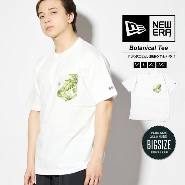 ニューエラ NEW ERA ポケットTシャツ メンズ 半袖 ボタニカル ホワイト レギュラーフィット 2021S/S 春 夏 新作