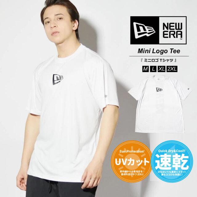 ニューエラ NEW ERA ラッシュガード 速乾Tシャツ メンズ 半袖 UVカット 紫外線対策 リアバーチカルロゴ ホワイト 2021S/S 春 夏 新作