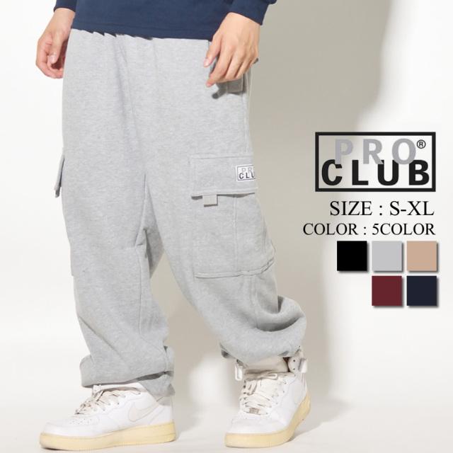 PRO CLUB プロクラブ スエット カーゴパンツ メンズ 大きいサイズ ヘビーオンス HEAVY 12oz 162 pbdt001