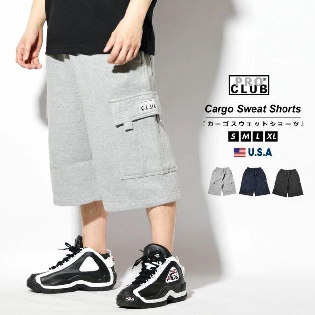プロクラブ PRO CLUB スウェット カーゴ ハーフパンツ ショートパンツ メンズ ワイド 夏 S~XLサイズ 大きいサイズ USAモデル #167