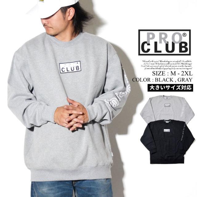 PRO CLUB プロクラブ トレーナー メンズ 大きいサイズ サイド文字 ボックス ロゴ b系 ヒップホップ ストリート系 ファッション 服 通販