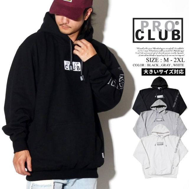 PRO CLUB プロクラブ パーカー メンズ 大きいサイズ サイド文字 ボックス ロゴ b系 ヒップホップ ストリート系 ファッション 服 通販