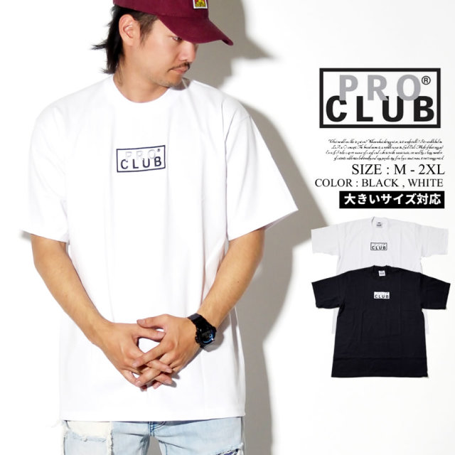 PRO CLUB プロクラブ Tシャツ メンズ 大きいサイズ 半袖 ボックス ロゴ b系 ヒップホップ ストリート系 ファッション 服 通販