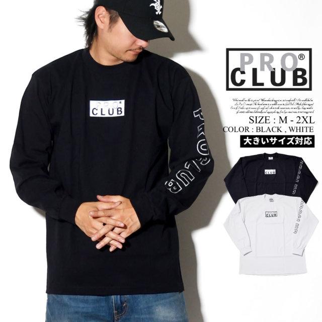 PRO CLUB プロクラブ ロングTシャツ メンズ 大きいサイズ 長袖 ボックス ロゴ b系 ヒップホップ ストリート系 ファッション 服 通販