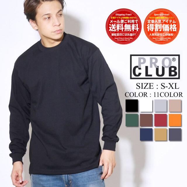 PRO CLUB プロクラブ ロンT 長袖Tシャツ メンズ 大きいサイズ ヘビーウェイト HEAVY WEIGHT 114 pbtt003