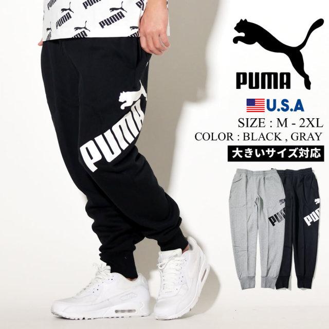 PUMA プーマ スエットパンツ メンズ ロゴ BIG LOGO PANTS 597249