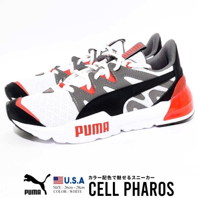 PUMA プーマ スニーカー メンズ CELL PHAROS 19363201 靴