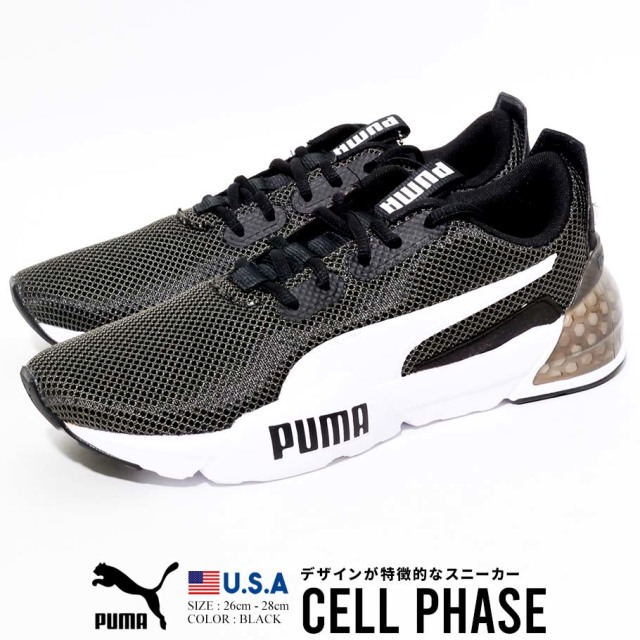 PUMA プーマ スニーカー メンズ CELL PHASE 19263802 靴