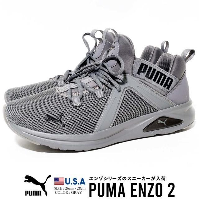 PUMA プーマ スニーカー メンズ ENZO 2 19324902 靴