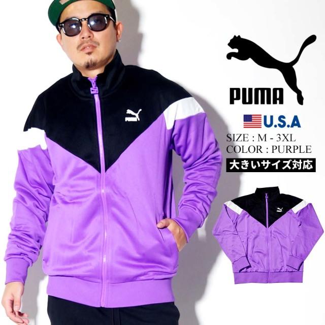 PUMA プーマ トラックジャケット ジャージ メンズ 大きいサイズ スポーツ ストリート系 ファッション 595299 服 通販