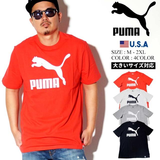 PUMA プーマ Tシャツ 半袖 メンズ 大きいサイズ ロゴ スポーツ ストリート系 ファッション 836990 服 通販