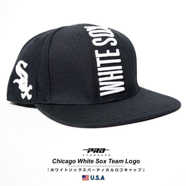 プロスタンダード PRO STANDARD キャップ 帽子 メンズ レディース シカゴ・ホワイトソックス MLB CHICAGO WHITE SOX TEAM LOGO SNAPBACK HAT