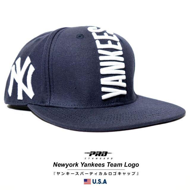 プロスタンダード PRO STANDARD キャップ 帽子 メンズ レディース ニューヨーク・ヤンキース MLB NEW YORK YANKEES TEAM LOGO SNAPBACK HAT