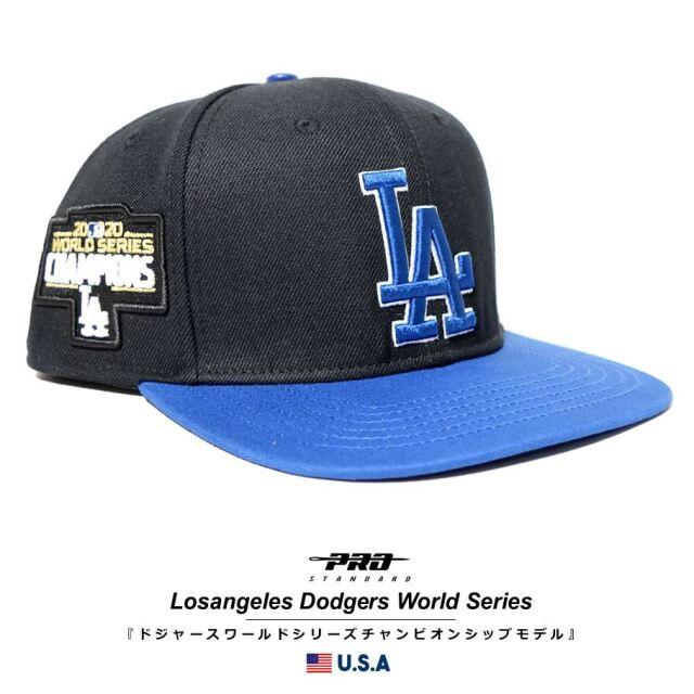 プロスタンダード PRO STANDARD キャップ 帽子 メンズ レディース ロサンゼルス・ドジャース MLB LOS ANGELES DODGERS WORLD SERIES SNAPBACK HAT