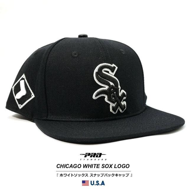 プロスタンダード PRO STANDARD ベースボールキャップ 帽子 メンズ ブランド レディース ユニセックス MLB シカゴ・ホワイトソックス LCW731170