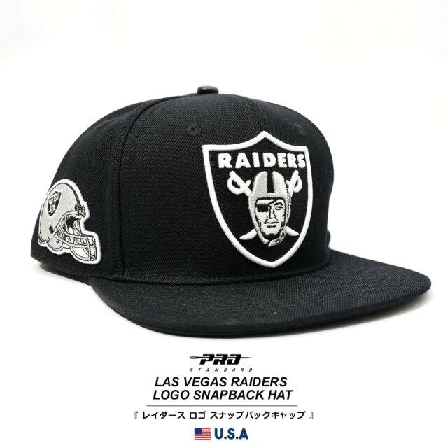 プロスタンダード PRO STANDARD ベースボールキャップ 帽子 メンズ ブランド レディース ユニセックス NFL ラスベガス・レイダース FOR740140