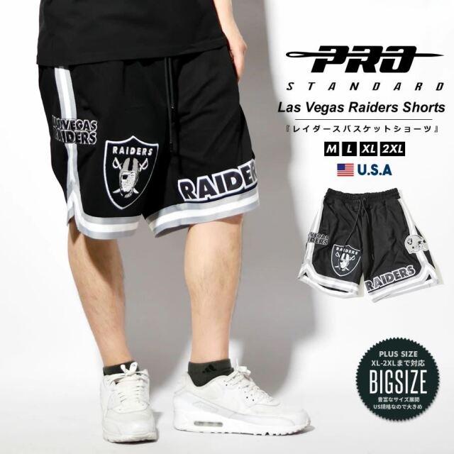プロスタンダード PRO STANDARD ハーフパンツ ショートパンツ メンズ ジャージ バスパン ラスベガス・レイカーズ NFL LAS VEGAS RAIDERS SHORTS