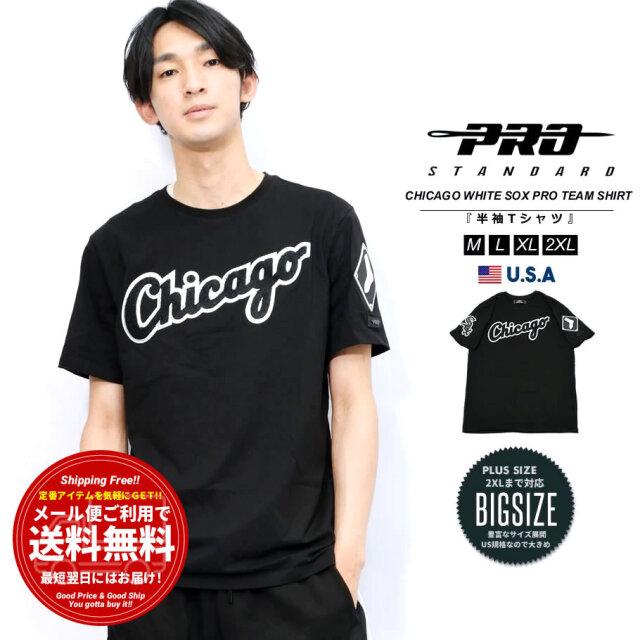 プロスタンダード PRO STANDARD Tシャツ メンズ ブランド シカゴ・ホワイトソックス MLB CHICAGO WHITE SOX PRO TEAM SHIRT LCW131562