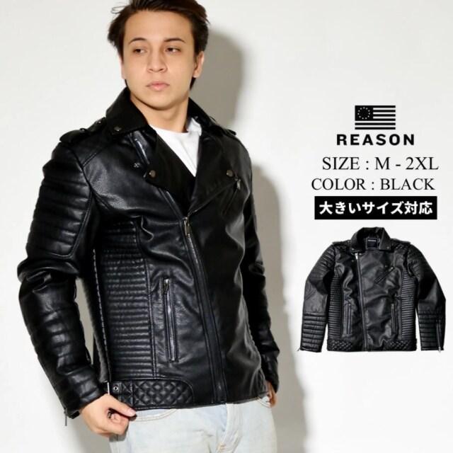 REASON CLOTHING リーズンクロージング ライダース ジャケット メンズ MDO-117 ストリート系 hiphop  ヒップホップ ファッション RCJT014