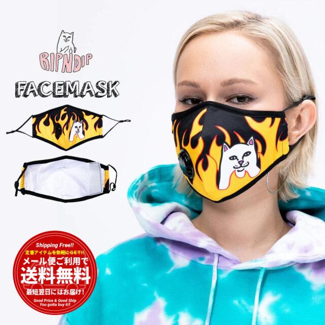 RIPNDIP リップンディップ マスク 洗える おしゃれ Welcome To Heck Ventilator Face Mask RND4282W
