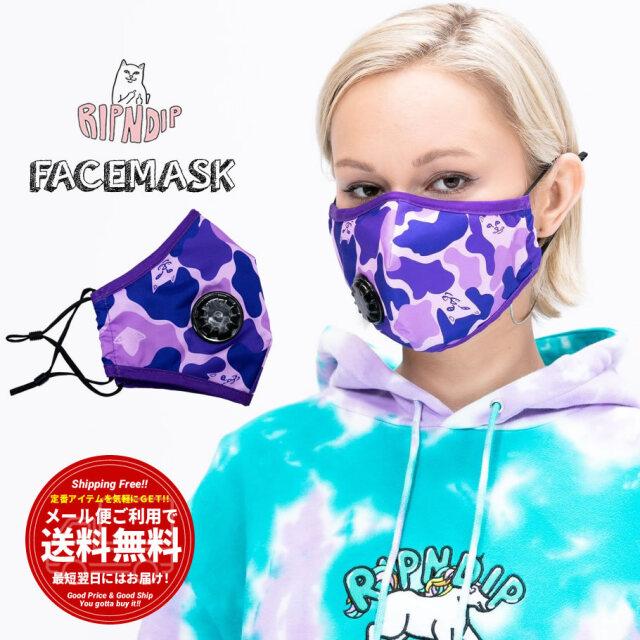 RIPNDIP リップンディップ マスク 洗える おしゃれ Purple Camo Ventilator Face Mask RND4282P