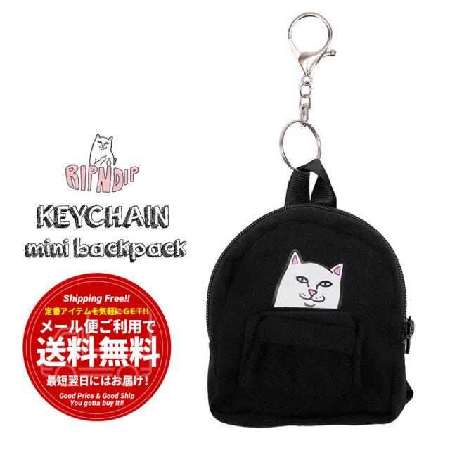 RIPNDIP リップンディップ キーホルダー キーチェーン Lord Nermal Mini Backpack Key Chain RND4810
