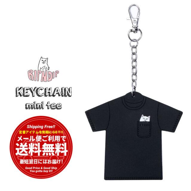 RIPNDIP リップンディップ キーホルダー キーチェーン Lord Nermal Mini Tee Key Chain RND4812