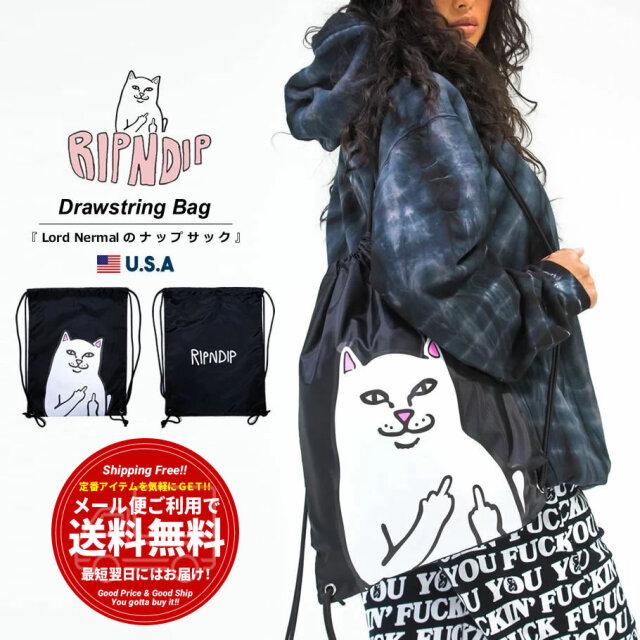 RIPNDIP リップンディップ ナップサック スポーツバッグ ジムサック メンズ レディース 猫 ネコ Lord Nermal Drawstring Bag RND5046 春夏 新作