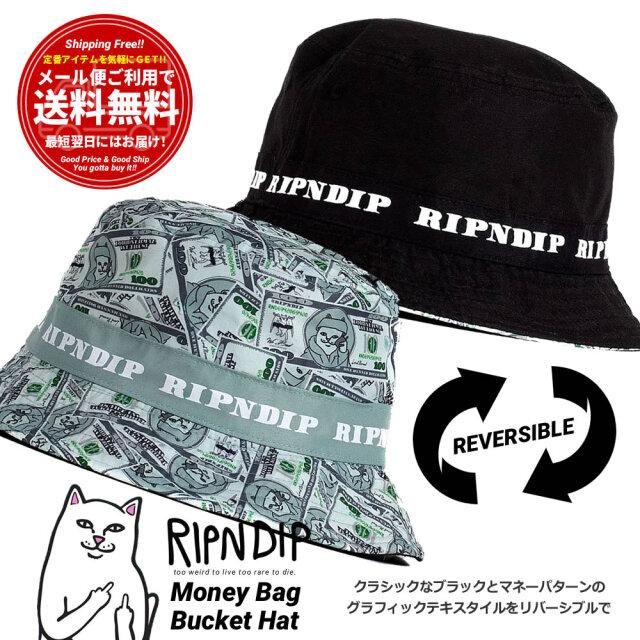 RIPNDIP リップンディップ リバーシブル バケットハット メンズ レディース ドル札 猫 ネコ ストリート系 ファッション Money Bag Bucket Hat 帽子 通販