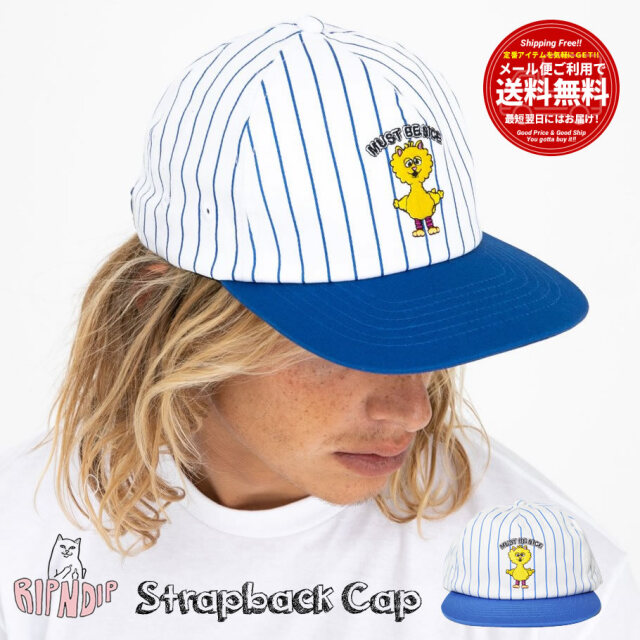 RIPNDIP リップンディップ キャップ 帽子 メンズ レディース Nerm Street 5 Panel RND4754