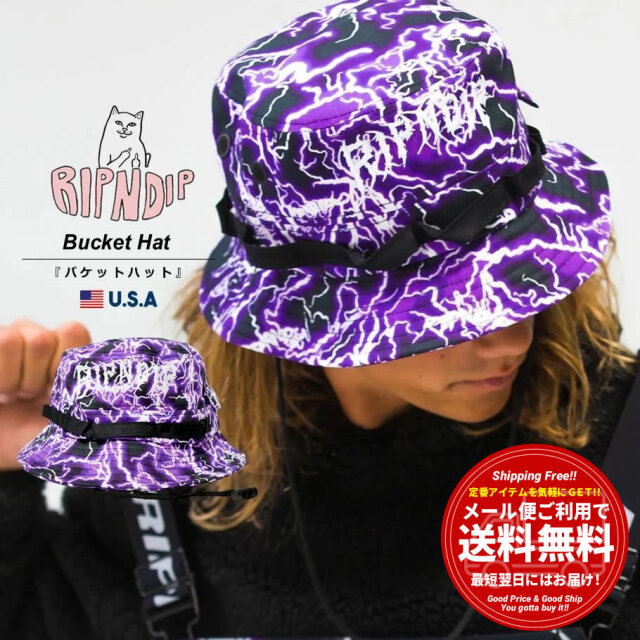 RIPNDIP リップンディップ サファリハット 帽子 メンズ レディース Nikola Boonie Hat RND4987 春夏 新作
