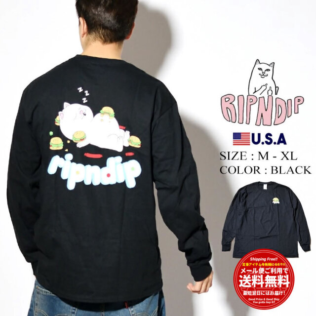 ripndip リップンディップ ロンT 長袖Tシャツ Fat Hungry Baby Long Sleeve RND4546