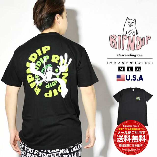 RIPNDIP リップンディップ Tシャツ メンズ レディース 半袖 猫 ネコ Descending Tee RND4964 春夏 新作