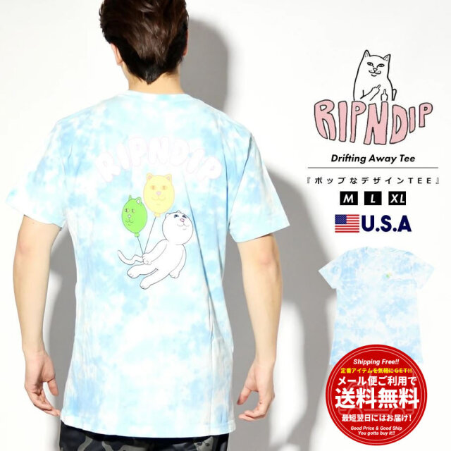 RIPNDIP リップンディップ Tシャツ メンズ レディース 半袖 タイダイ柄 猫 ネコ Drifting Away Tee RND4965 春夏 新作