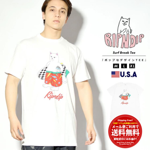 RIPNDIP リップンディップ Tシャツ メンズ レディース 半袖 猫 ネコ Surf Break Tee RND4977 春夏 新作