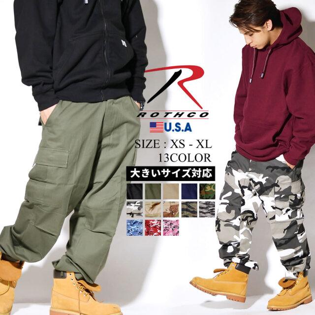 Rothco ロスコ カーゴパンツ メンズ 6ポケット Tactical BDU Pants Basic ミリタリー アーミー rhdt040