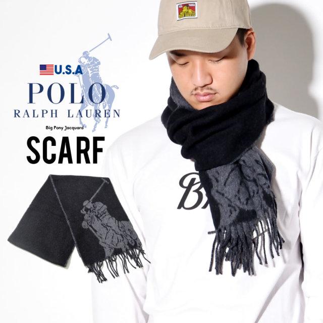 POLO RALPH LAUREN ポロ ラルフローレン マフラー スカーフ メンズ レディース ポニーロゴ PC0454 防寒 通販