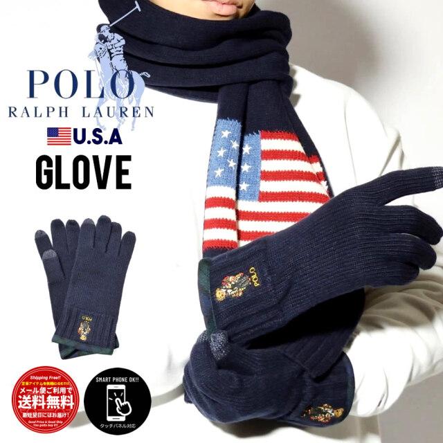 ポロラルフローレン Polo Ralph Lauren 手袋 メンズ スマホ対応 5本指 ポロベアー USAモデル トグルベアーグローブ  PC0652