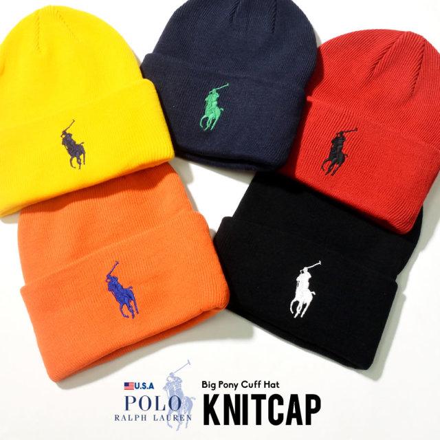 POLO RALPH LAUREN ポロ ラルフローレン ニットキャップ メンズ レディース ポニー ロゴ PC0436 帽子 通販