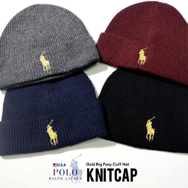 POLO RALPH LAUREN ポロ ラルフローレン ニットキャップ メンズ レディース ポニー ロゴ PC0470 帽子 通販