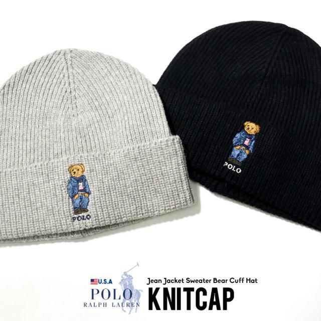 POLO RALPH LAUREN ポロ ラルフローレン ニットキャップ メンズ レディース ポロベア Pony Bear ロゴ PC0492 帽子 通販