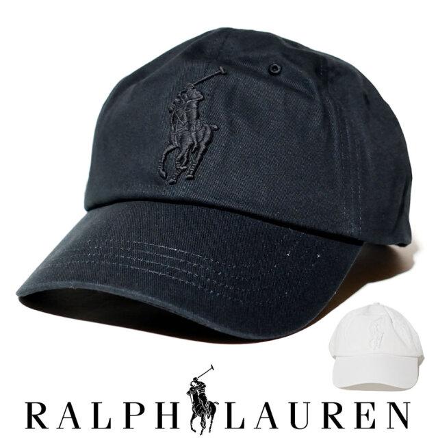 Polo Ralph Lauren ポロ ラルフローレン キャップ 帽子 メンズ レディース USAモデル ビッグポニーベースボールキャップ
