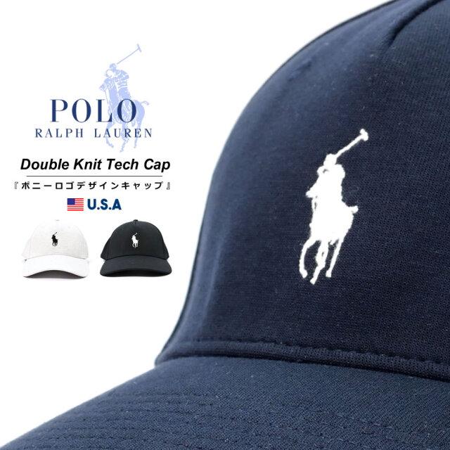 ポロ ラルフローレン POLO Ralph Lauren キャップ 帽子 メンズ ブランド USAモデル レディース ユニセックス #71083379