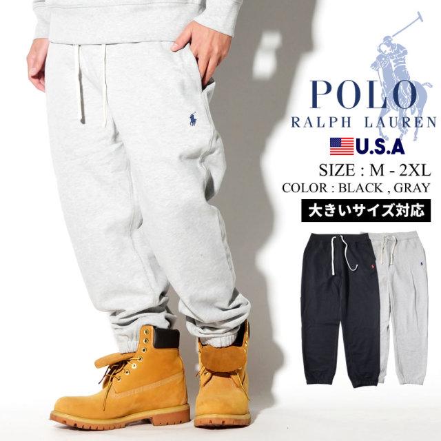 Polo Ralph Lauren ポロ ラルフローレン スエットパンツ メンズ 大きいサイズ ロゴ カジュアル ストリート系 ファッション 服 通販