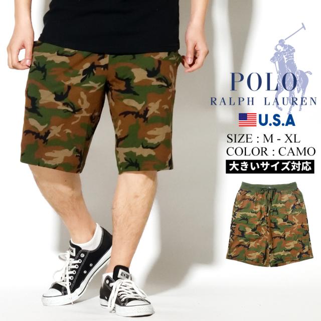 Polo Ralph Lauren ポロ ラルフローレン ハーフパンツ メンズ ロゴ 迷彩 カモフラ AOPPS SHORT SLEEP PK05SR