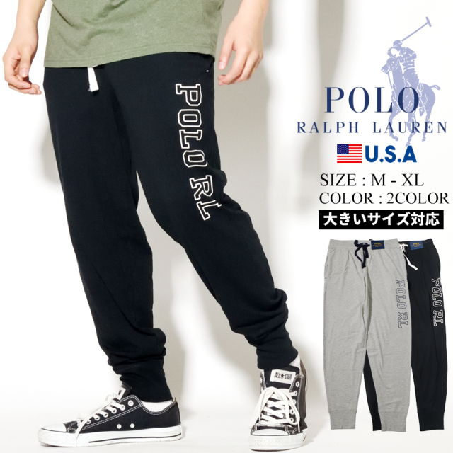 Polo Ralph Lauren ポロ ラルフローレン ジョガーパンツ メンズ POLO RL JOGGER PANT PK23SR