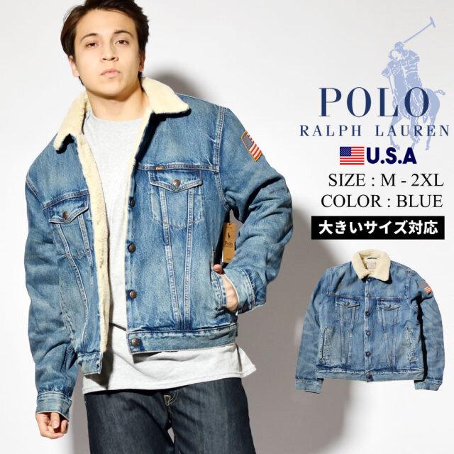 Polo Ralph Lauren ポロ ラルフローレン ランチジャケット デニムジャケット Gジャン 裏ボア メンズ アウター USAモデル 710757395001