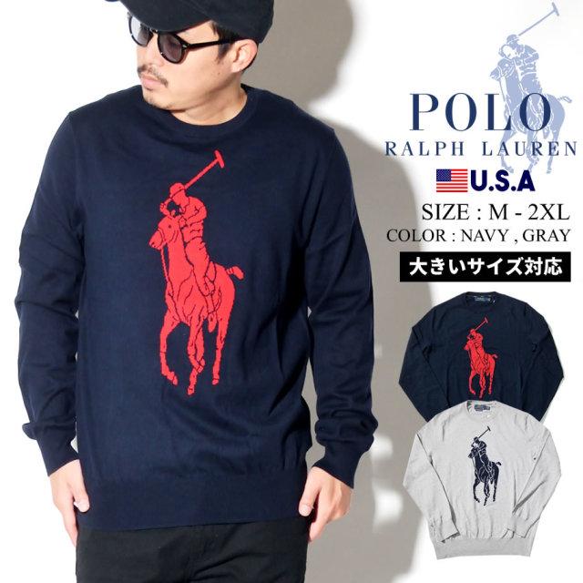 Polo Ralph Lauren ポロ ラルフローレン セーター メンズ 大きいサイズ ロゴ カジュアル ストリート系 ファッション 服 通販