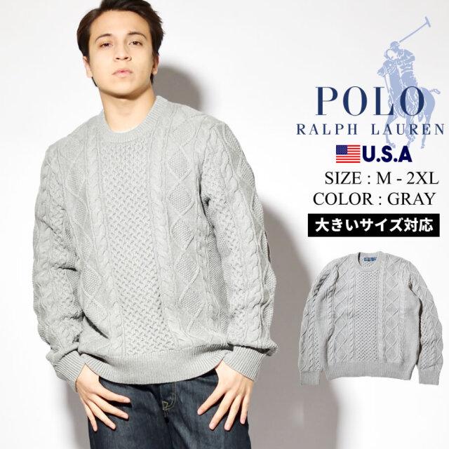 Polo Ralph Lauren ポロ ラルフローレン アランニット セーター メンズ ケーブル編み USAモデル 710766783002