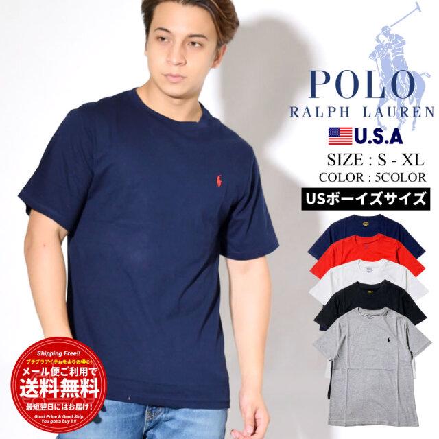 POLO RALPH LAUREN ポロ ラルフローレン 半袖 Tシャツ ボーイズサイズ 30/1 JERSEY-CN TEE-TP-KNT 323-674984
